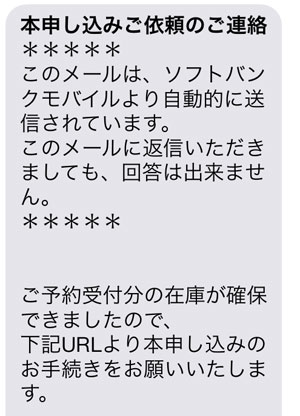 20130923_iphone5s1