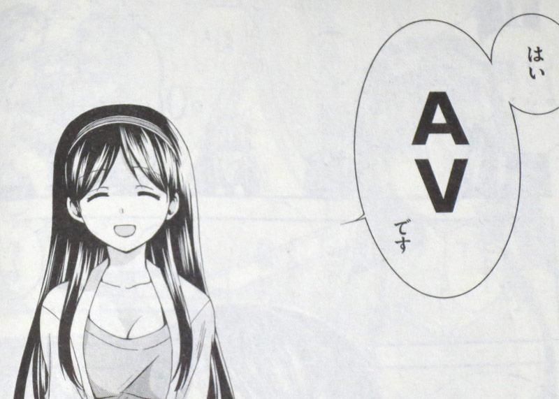 20150410_comic_amagi06