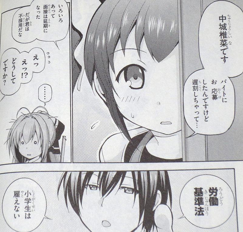 20150410_comic_amagi10