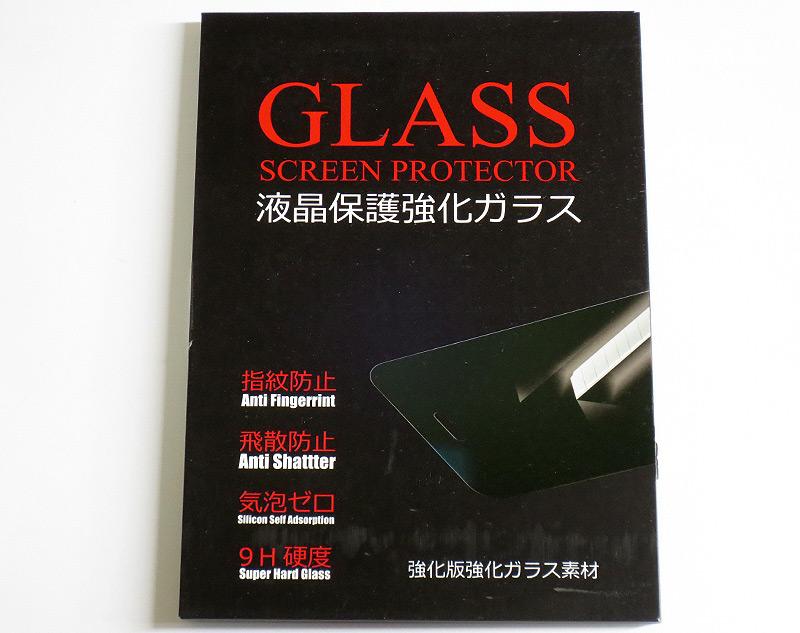20151031_glass02