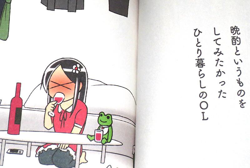 20151130_hitorigurashinool08