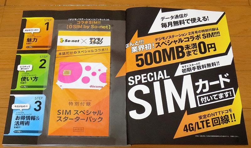 20151225_sim02