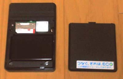 モバイルWiFiルータ「光ポータブル」が届いたので早速「EMOBILE 光」(イーモバイル)を試してみた