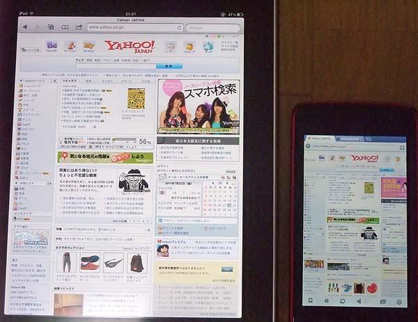20110727_001dl12