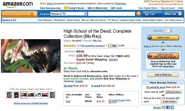 北米版Blu-ray「学園黙示録 HIGHSCHOOL OF THE DEAD」 | アニメ【北米版 学園黙示録 HIGHSCHOOL OF THE DEAD Blu-ray】米国アマゾン(Amazon.com)から個人輸入!HOTD全話入って約3400円!!