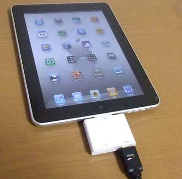 HDMI + SD Card Reader Adapter for iPad 2/iPad/iPhone 4 | iPhone、iPadからHDMI出力+SDカードリーダーが1つになって約2300円。【買ってみた&レビュー】