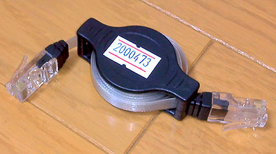 Network Retractable Cable | DealExtremeからの輸入品は巻き取り式LANケーブル140円