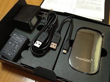 GMOとくとくBB イー・モバイル42M PocketWiFiプランを導入した効果をレビュー