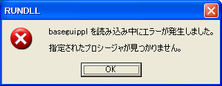 baseguippl