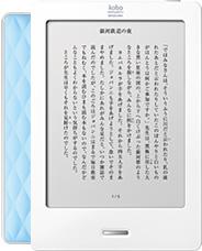 楽天24 kobo ショップから kobo Touch の商品発送通知がきた!