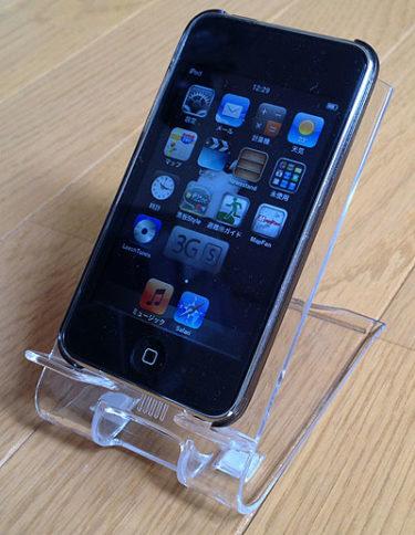 iPhone用デスクスタンドを100円ショップで見つけた!