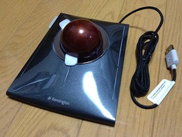 【Kensington (ケンジントン) SlimBlade Trackball 72327】購入レビュー!究極?のトラックボールを買ってみた