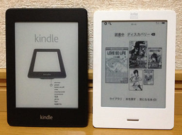 Kindle Paperwhite開封~自炊コミック&自炊小説をフル画面で表示するまで