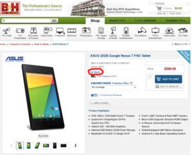 新型 NEXUS7 2013 32GBがB&Hで在庫ありに!16GBキャンセルで32GBを購入!!