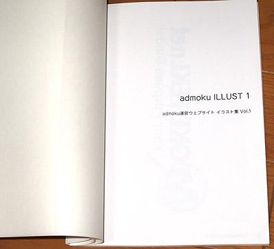 20130825_photobook02