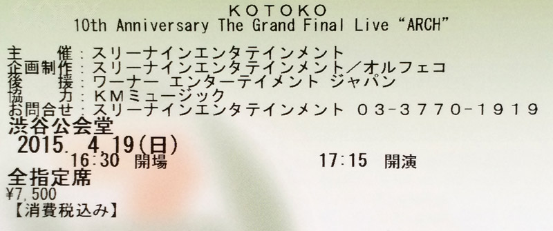 "いよいよ明日 KOTOKO 10th Anniversary The Grand Final Live ""ARCH"""