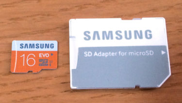サムスン microSDカード 16GB EVO Class10 耐高温・低温に防水まで備わってカーナビにピッタリ