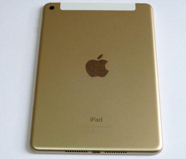 【iPad mini 4 Wi-Fi+Cellular 128GB ゴールド】レビュー・感想:やっぱりiPad miniは持ち運び情報端末として最高