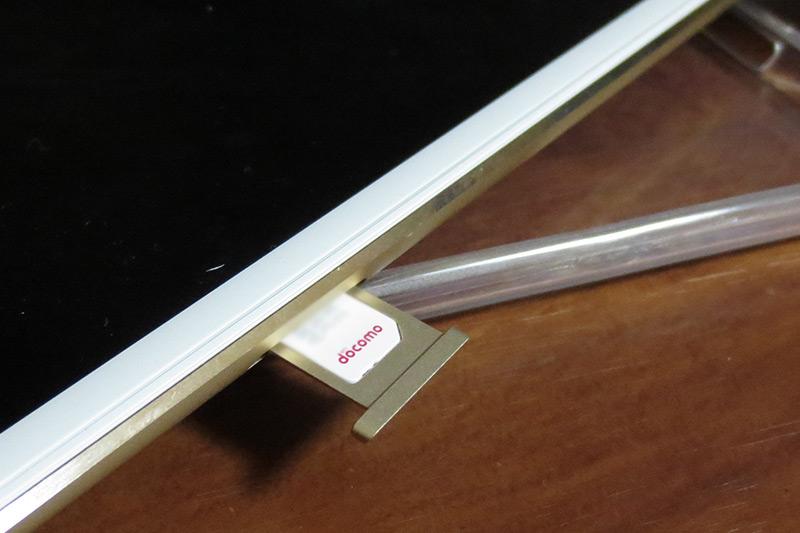 【iPad mini 4 Cellular】レビュー・感想:格安SIMのDMM mobile データ通信専用でカーナビとして使った