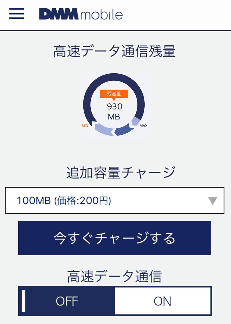 20151102_ipadminisim18