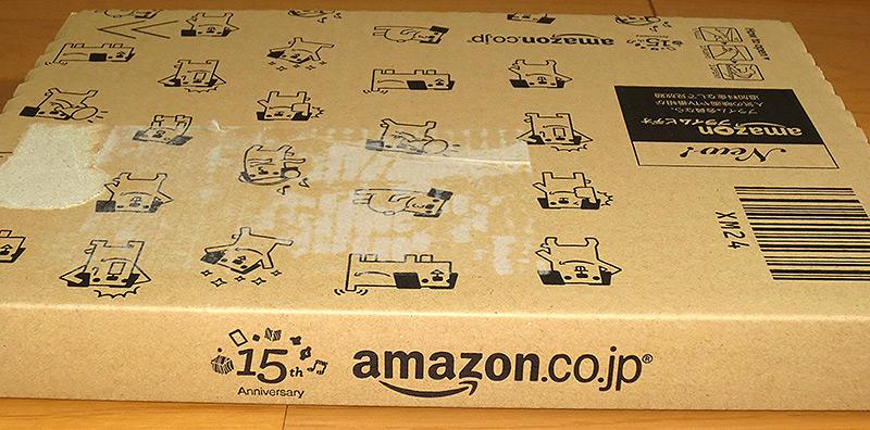 Amazonの15周年記念の限定ダンボールで届いた