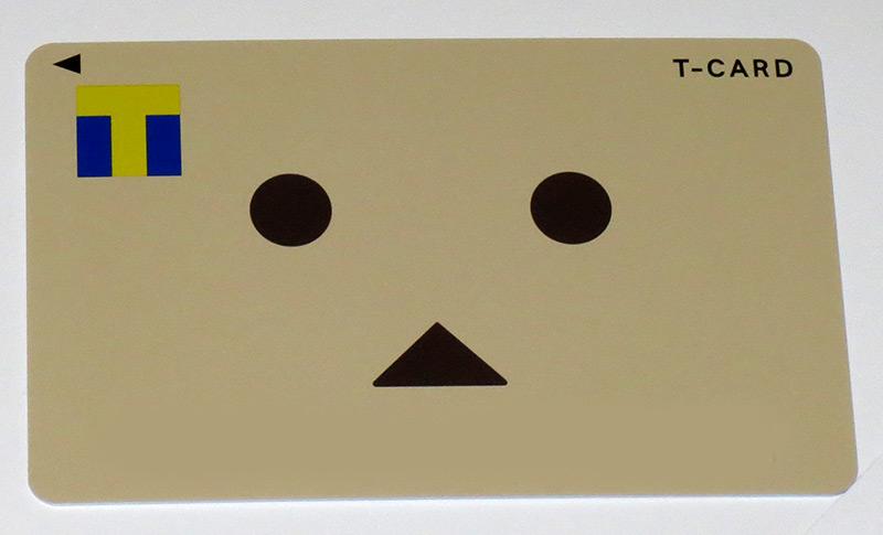 リボルテックダンボーのTカードを早速買ってみた