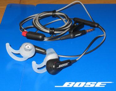憧れのボーズ製品「Bose SoundTrue IE IP BK」は期待通りのイヤホンでした