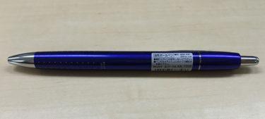 パイロット 油性ボールペン「クーペ BCP-1SR-ML」は滑らかな書き味でお気に入り
