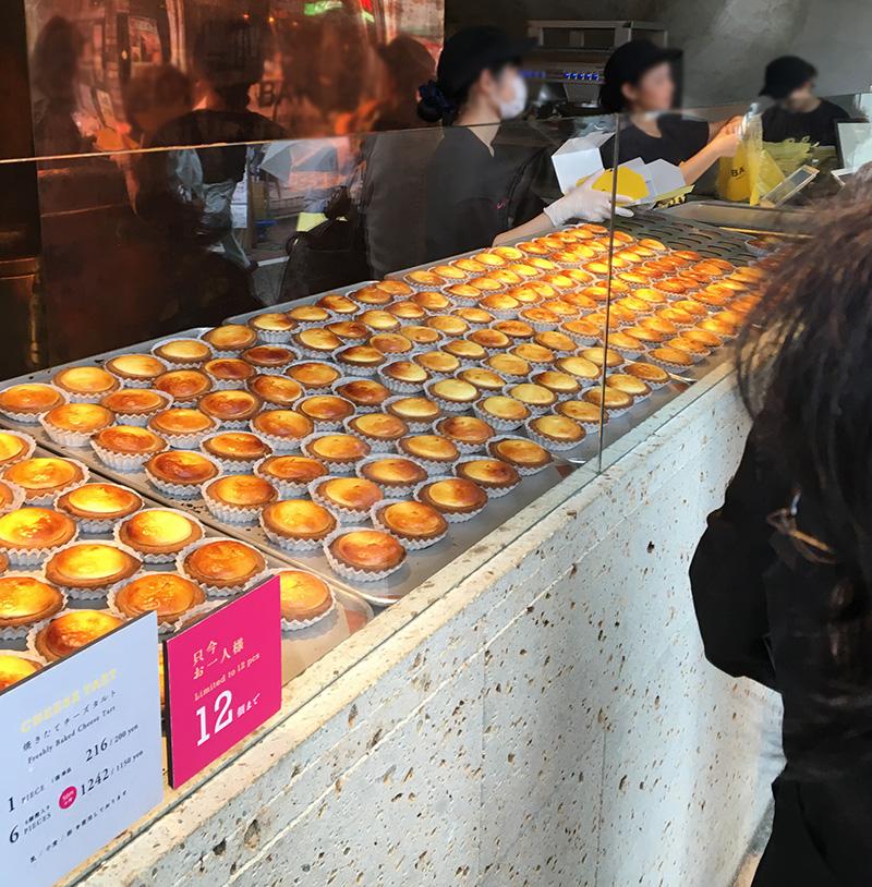 20160416_bake-cheesetart02