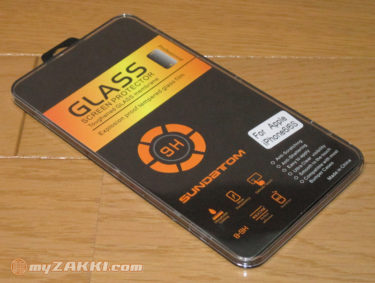 iPhoneアクセサリー【2ドルのの液晶保護ガラスフィルム】レビュー・感想:使えない子?