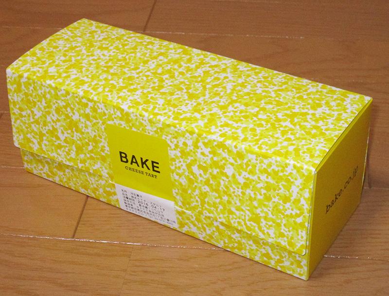 20160416_bake-cheesetart05