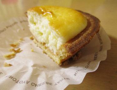 ベイク(BAKE) チーズ タルト 自由が丘店のとろけるチーズタルト食べてみた