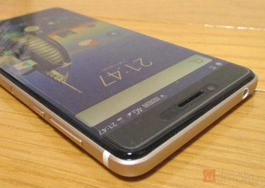 中華スマートフォン【Ulefone Future】レビュー・感想:買ってみたので早速開封して使ってみた