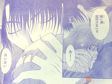 漫画【暁のヨナ 第123話】レビュー・感想:汗をかいた女の子の臭いは嫌いですか?