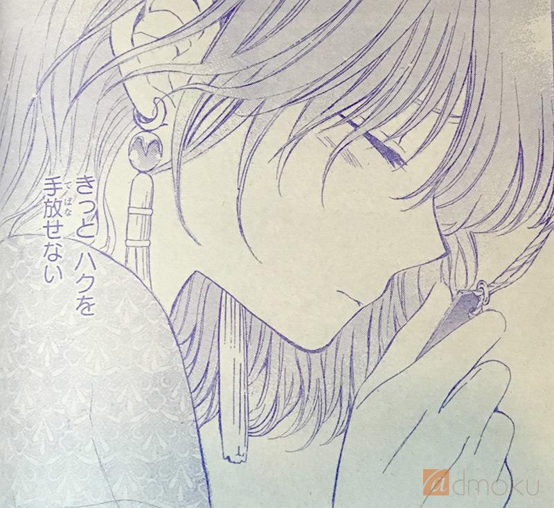 20160727_akatsukinoyona11