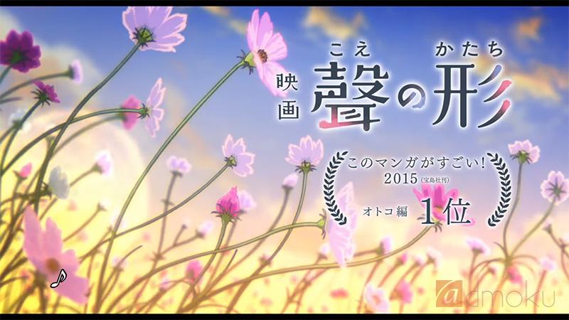 20160820_koenokatachi05