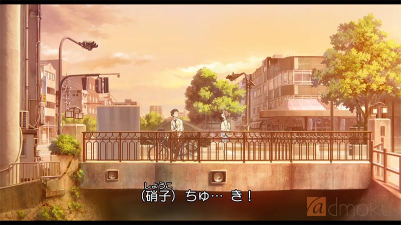 アニメ映画【聲の形】2016年9月17日公開