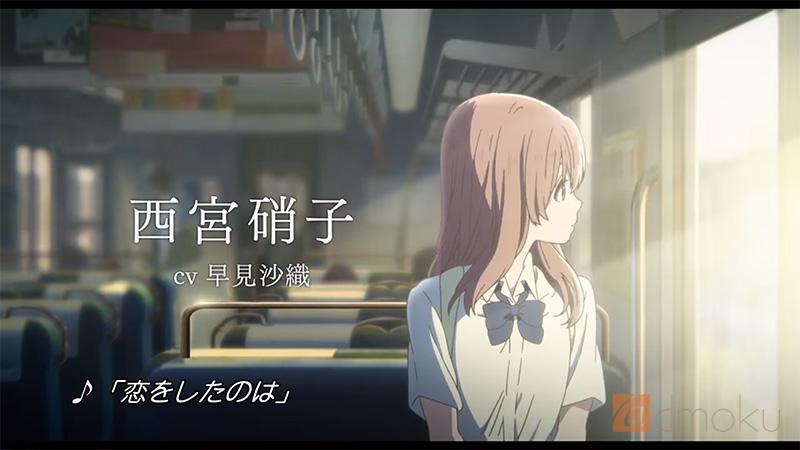 20160820_koenokatachi18