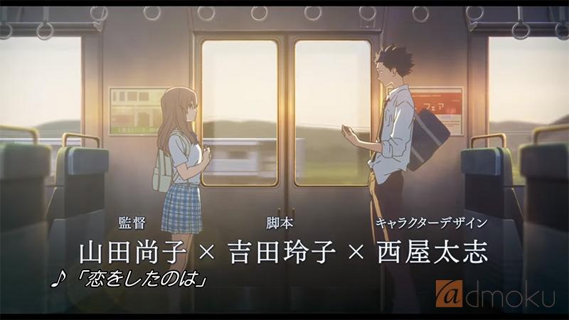 20160820_koenokatachi19