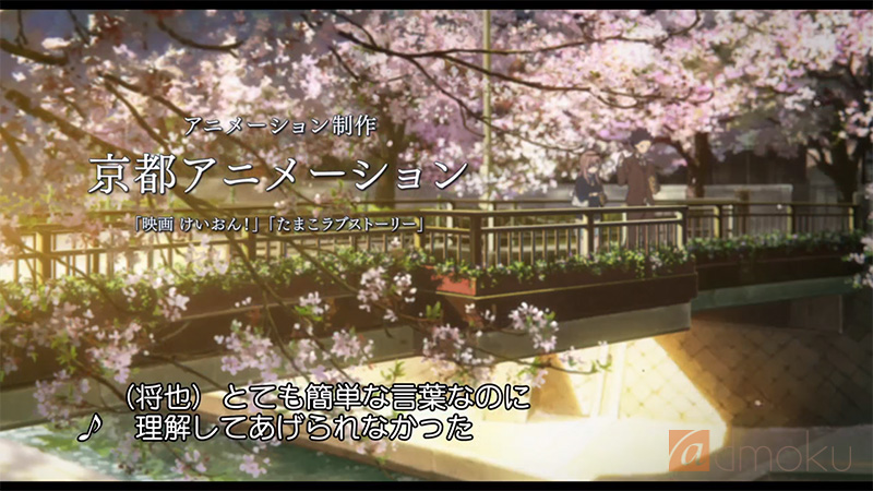 20160820_koenokatachi20