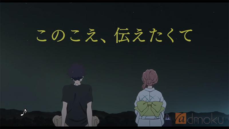 20160820_koenokatachi22