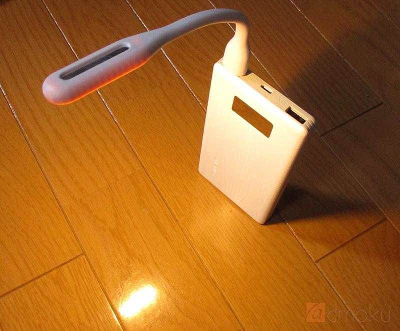 モバイルバッテリーと組み合わせて非常時の懐中電灯に!「ダイソーUSBミニライト」
