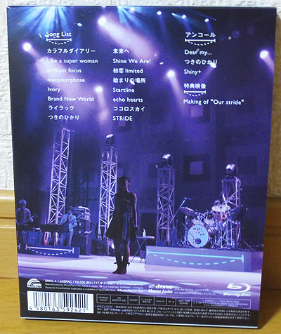 20130618_kotobuki02
