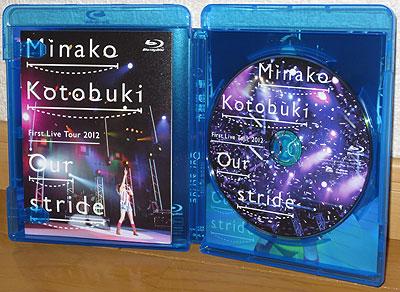 20130618_kotobuki03