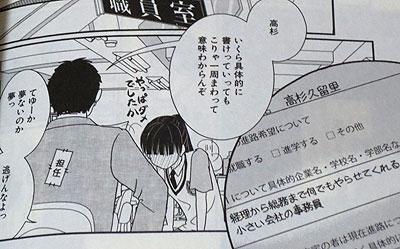 20130623_takasugisanbento05