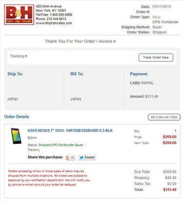 NEXUS7 FHD (2013) 32GBがB&Hから出荷の案内「Shipped」が届いた