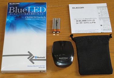 新型 NEXUS7 2013でBluetoothマウス エレコム M-BL3BBBKを買って接続してみた