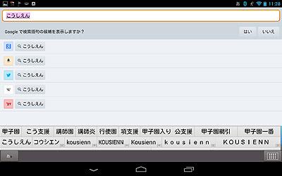 20130817_nexus13