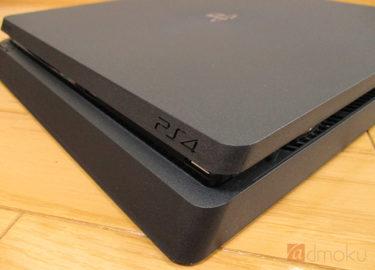 【新型PS4 Slim 本体】レビュー・感想:SlimとProのどちらか迷った結果「Slim」を選んだ理由と開封画像