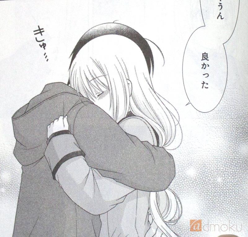 tonarinokashiwagisan10